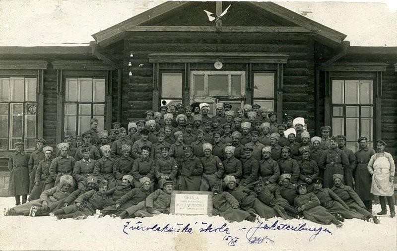 Československé legie v Jekatěrinburgu (1918)