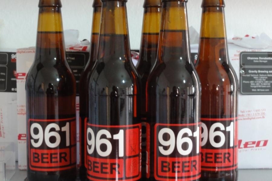 961 je mezinárodní předvolba Libanonu a také jméno pivovaru