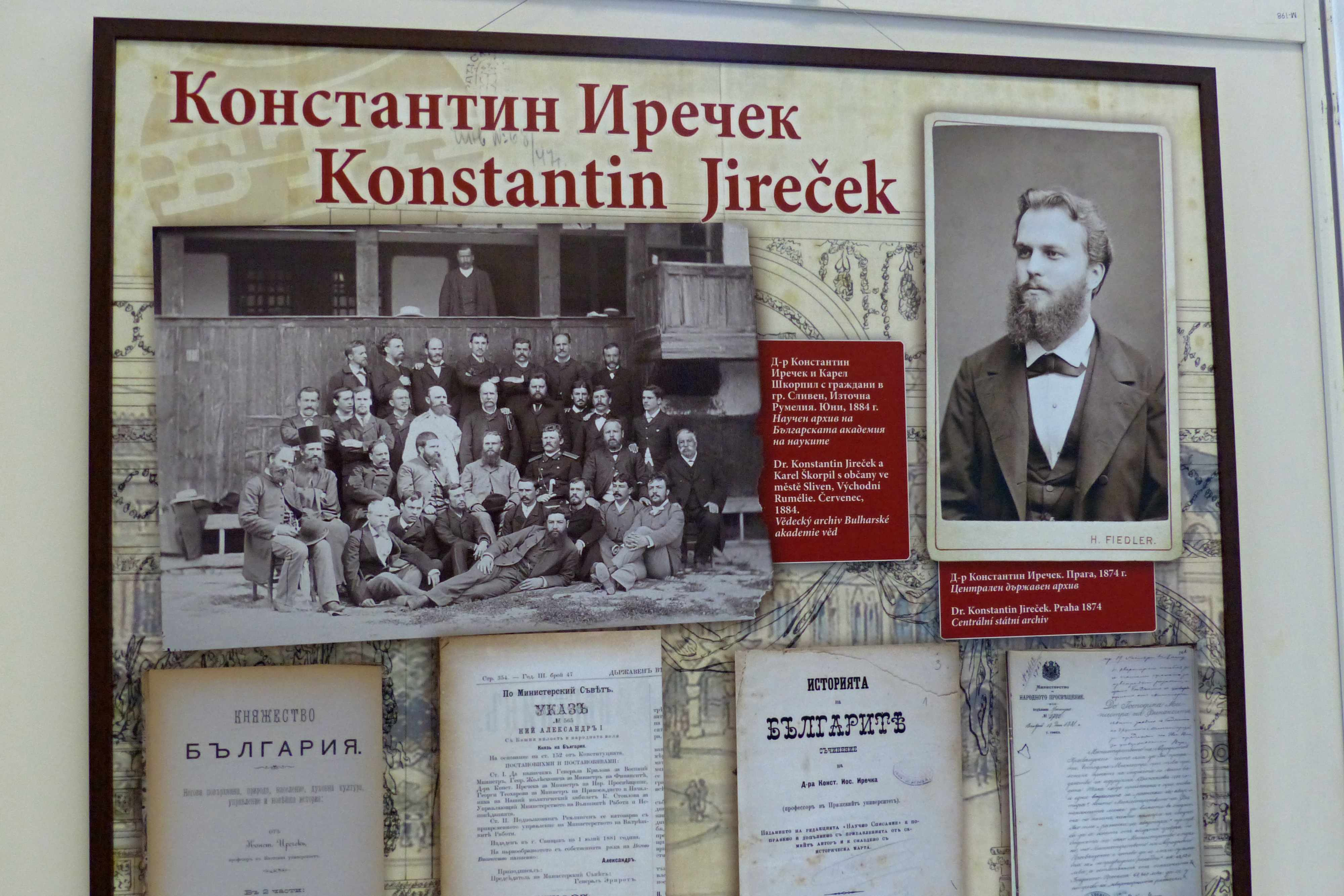 Jména některých Čechů, kteří přišli do Bulharska v 19. století, jsou v zemi živá dodnes