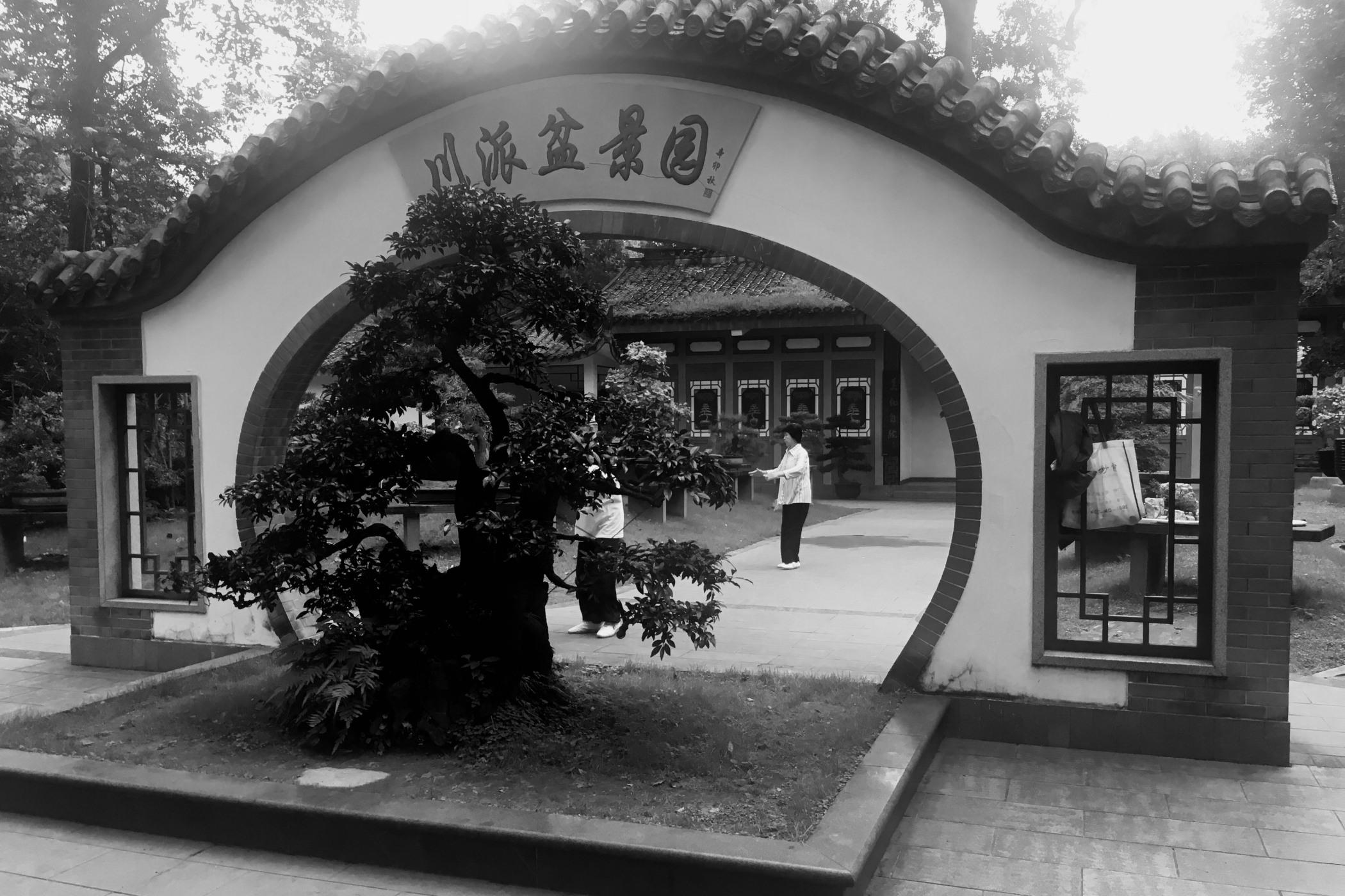 Chrám Zeleného berana je jedním z nejposvátnějších míst taoismu.