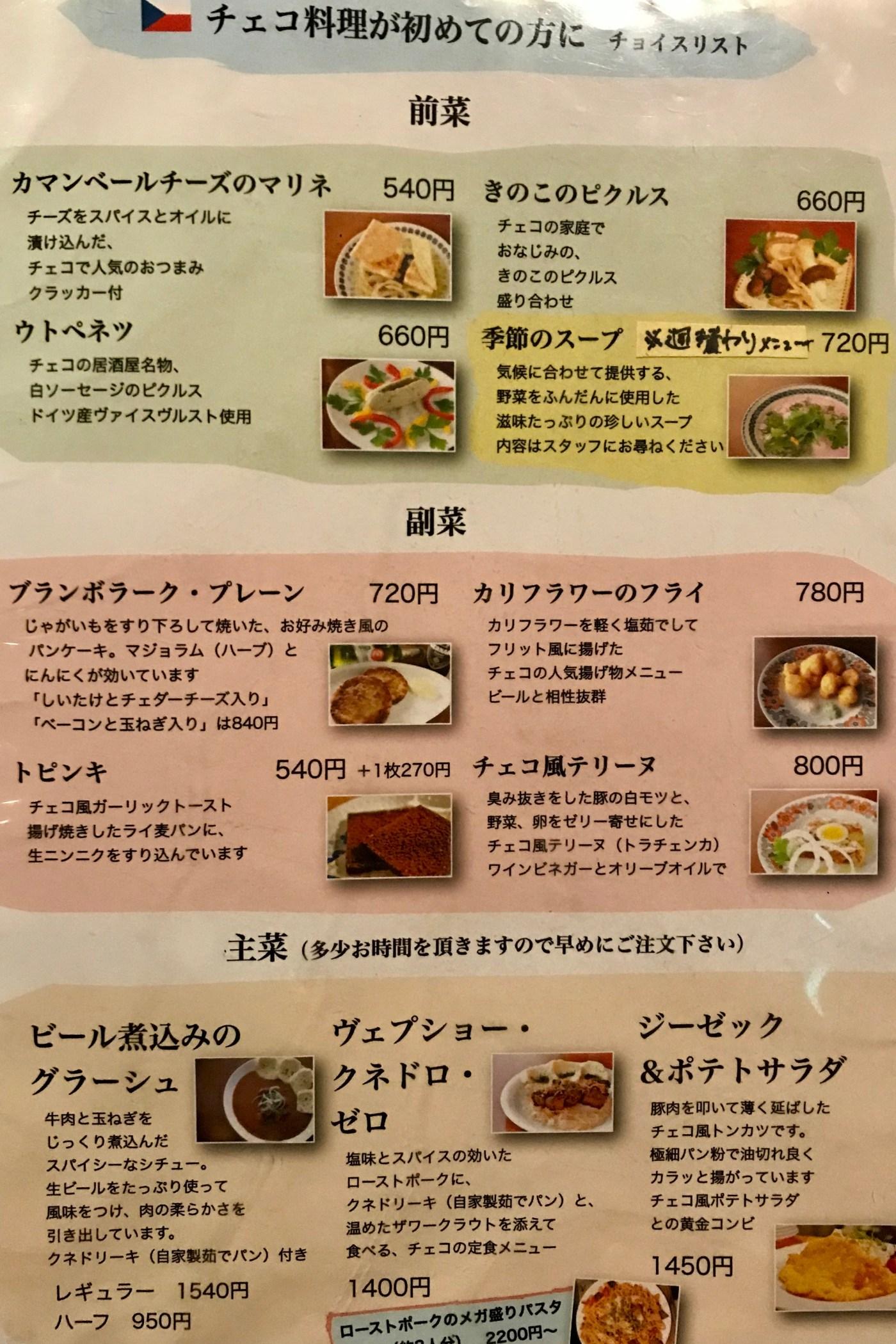 Česká jídla si mohou japonští zákazníci napřed na menu prohlédnout