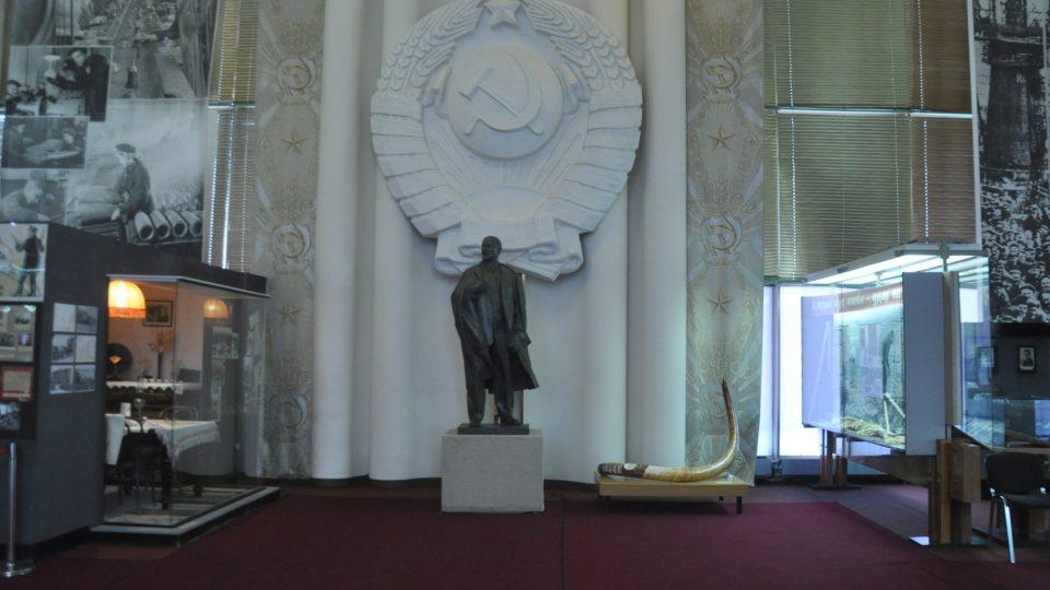 Leninův komplex v Uljanovsku má 16 sálů a čtyři tisíce exponátů.