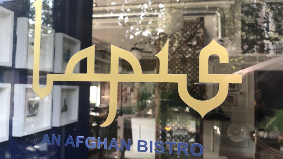 Afghánské bistro Lapis má michelinskou hvězdu a také majitele, kteří zažili útěk z vlastní země