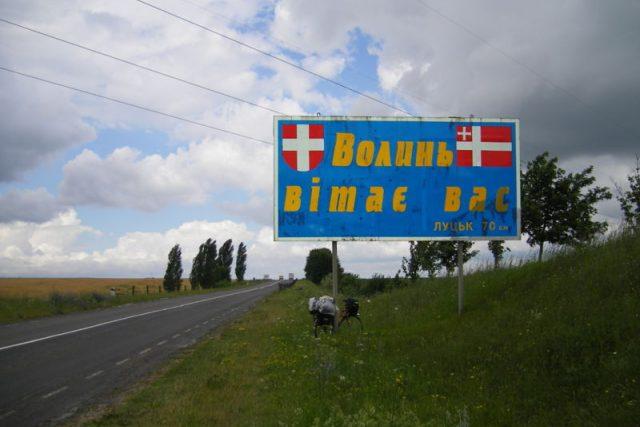 Volyň (Ukrajina)