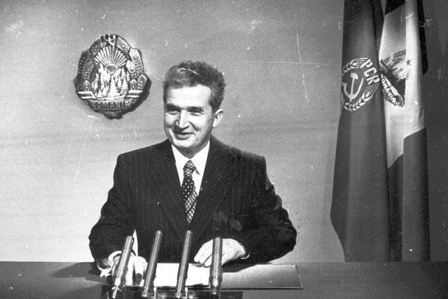 Nicolae Ceauşescu (foto #BA231 (16. 8. 2010), ANIC, ISISP archival database, Nicolae Ceauşescu – Portraits, 1/1978)