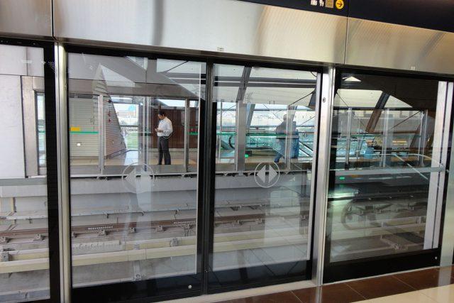 Metro v Dubai