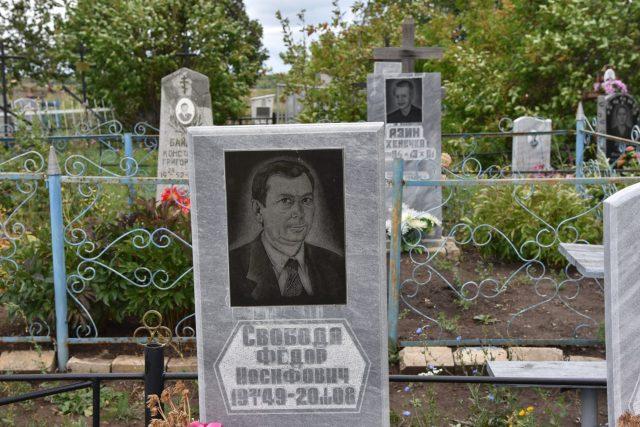 Starý hřbitov místní pečlivě udržují | foto: Tomáš Vlach,  Český rozhlas