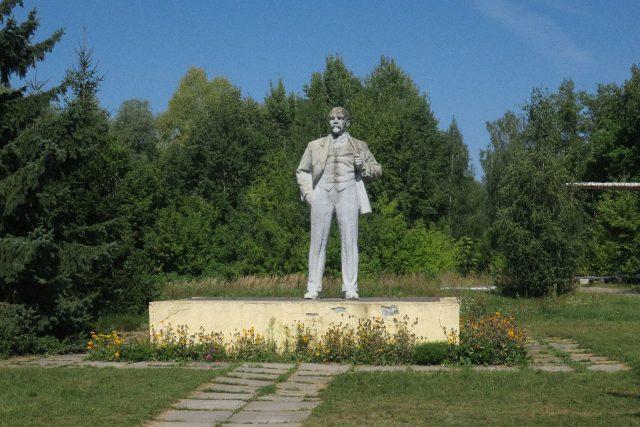 Lenin stojící,  sedící,  ležící... Park Gutas je skanzenem éry Sovětského svazu | foto: Jiří Malina,  Český rozhlas